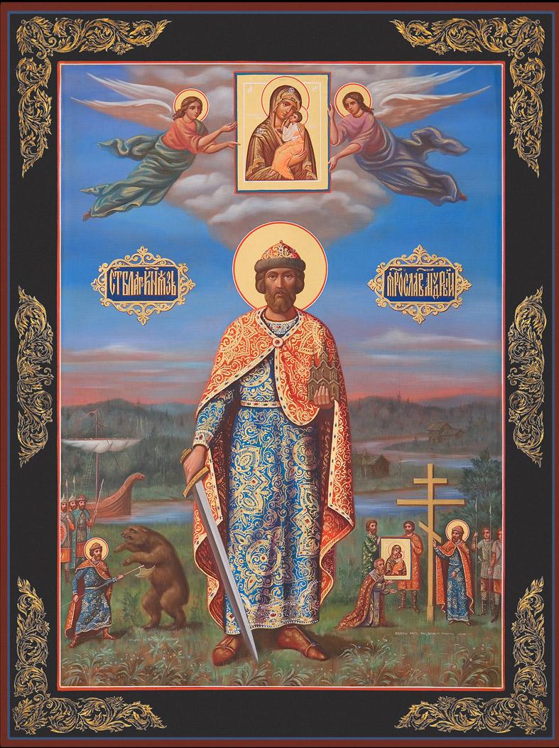 икона ярослава: